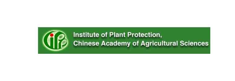 IPP-CAAS  (China)